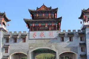 丹江口市太极峡风景区