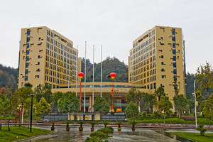 十堰世纪百强武当雅阁国际大酒店