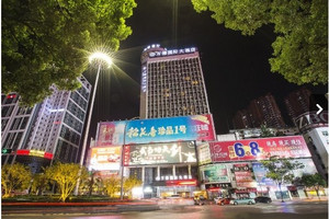 十堰市万德国际大酒店