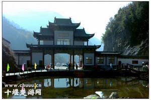 郧西县龙潭河风景区