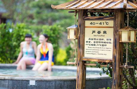 高青红橡树御泉汤温泉一日游
