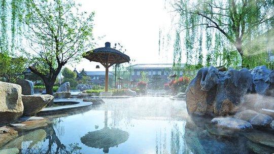 智圣汤泉旅游度假区