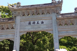 【汽车】普陀山、奉化溪口、杭州精品四日