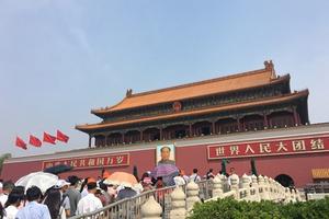 【非常6+1】深度游北京四日 太阳城娱乐国际去北京深度游 六大超值赠送