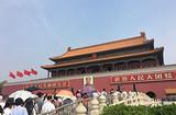 【非常6+1】深度游北京四日 淄博去北京深度游 六大超值贈送