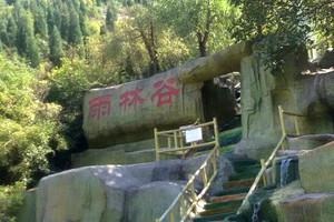 济南金象山乐园一日游 太阳城娱乐国际旅行社出发旅游