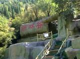 济南金象山乐园一日游 凯发集团娱乐旅行社出发旅游