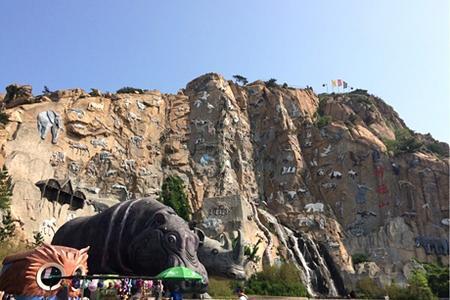 威海大乳山、神雕山野生动物园、影视城三日游