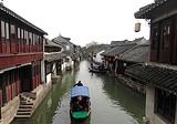 【全景蘇滬杭】+西塘+西湖+烏鎮三大水鄉四日 全程0自費