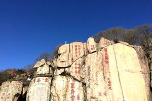 【泰山+方特】太阳城娱乐国际去泰山、方特纯玩二日游_太阳城娱乐国际旅行社出发