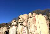 【泰山+方特】淄博去泰山、方特纯玩二日游_淄博旅行社出发