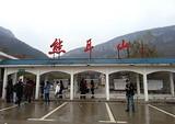 台儿庄古城、大战纪念馆、熊耳山地质大裂谷纯玩二日游