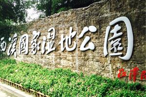 纯玩团华东五市【江南水上游】五日 太阳城娱乐国际旅行社出发旅游