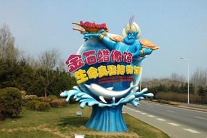【浪漫四日游】【潜艇博物馆+巡航体验】+ 紫云花汐薰衣草庄园