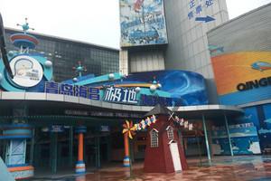 【青島極地+動物園+金沙灘】休閑二日游 純玩0購物 商務酒店