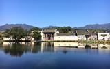 【全景黄山】+【宏村】+【阿菊演出】四日 太阳城娱乐国际旅行社出发