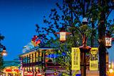 【游轮爱上迪士尼】上海迪士尼乐园+魔都上海+夜游黄浦江四日游