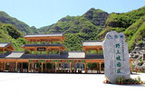 野三坡百里峡、【百草畔】、印象野三坡演出+竹筏漂流三日游
