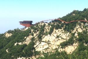 【華山論劍】西安兵馬俑、華清池、華山、明城墻雙飛四日游