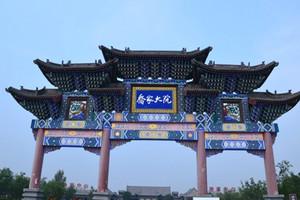 太阳城娱乐国际去五台山、平遥古城、乔家大院三日游_太阳城娱乐国际旅行社出发