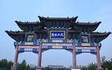 淄博去五台山、平遥古城、乔家大院三日游_淄博旅行社出发