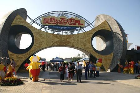 河北吴桥杂技大世界一日游 体验中国杂技之乡绝技