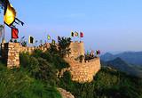 【沂水天上王城一日】太阳城娱乐国际去沂水天上王城旅游、天上王城一日游