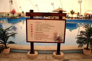 【泰安】泰安天乐城水世界+盐海神汤一日游 太阳城娱乐国际旅行社出发旅游
