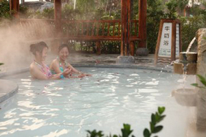 <沂南智圣汤泉+水上乐园 一日游  >太阳城娱乐国际旅行社出发旅游