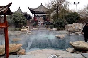【沂南】臨沂智圣湯泉一日游 五星級溫泉度假村 冬季溫泉首選