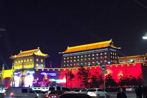 【潮流西安】兵马俑+网红食街+华清池+圆融寺+洛邑古城4日游