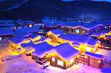 【空包游东北】哈尔滨、亚布力滑雪、梦幻家园、童话雪乡7日游