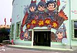 东营孙子文化游乐园一日游 超高性价比的游乐场