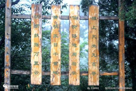 【森林之约】青州仰天山一日游 山东十佳森林公园
