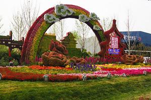 【热点聚焦--世园会休闲三日】+八达岭长城+船游什刹海三日