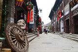 淄博周村古商城