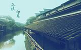 郑州到黄山千岛湖连线9日游_全景华东五市黄山千岛湖三水乡9日