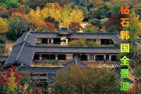 【钻石韩国】韩国首尔、济州岛全景6日游-无自费版