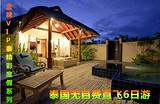 【金牌VIP泰精彩】泰国曼谷、芭堤雅高端无自费直飞6日游