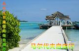 【马尔代夫康杜玛岛】马尔代夫康杜玛岛7天5晚自由行