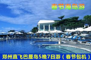 【初见巴厘岛】春节郑州直飞巴厘岛6晚8天游
