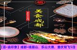 【蓉·渝印象】郑州到成都·峨眉山、乐山大佛、重庆双飞5日游