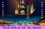 【慢江南】郑州到上海、杭州、乌镇、无锡双飞5日游