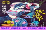 【版纳壹号】郑州到昆明、九乡、西双版纳三飞6日贵族游
