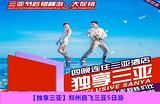 【独享三亚】郑州直飞三亚5日游_一价全包/无敌性价比