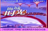 【纯玩新加坡】郑州直飞新加坡纯玩半自由行6日游