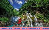 【郑州直飞西昌】泸沽湖、螺髻九十九里瀑布温泉、邛海6日游