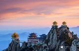 郑州到老君山一日游