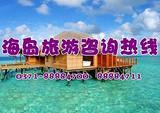 郑州到海口尊贵5天4晚游