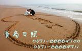 郑州到青岛日照旅游_青岛日照旅游注意事项_青岛旅游咨询